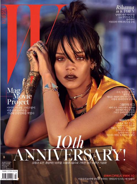 Rihanna W Korea 1